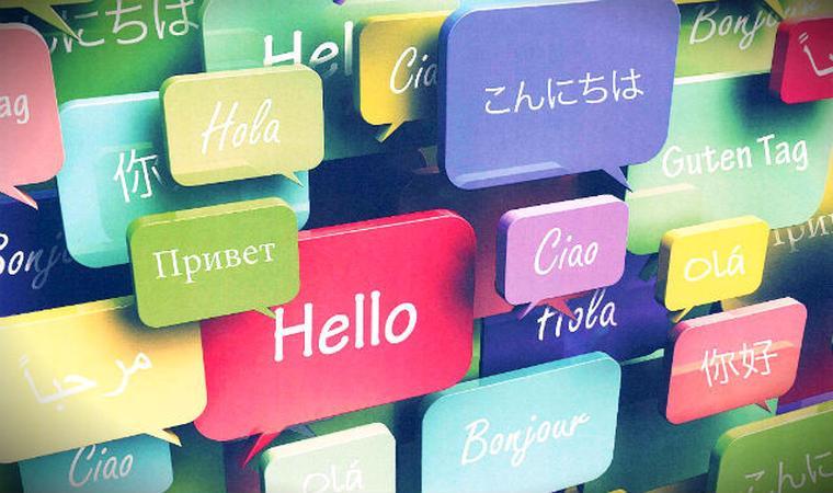 переводчики онлайн