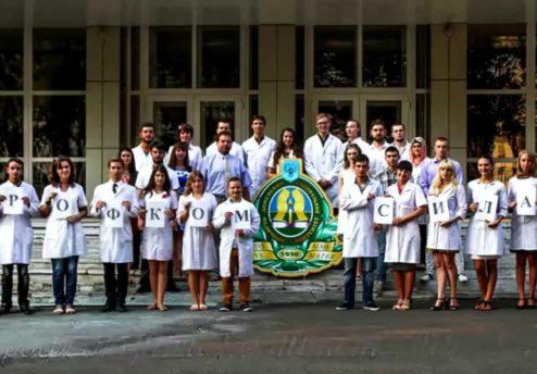 Донецкий национальный медицинский университет им. М. Горького (ДонНМУ)
