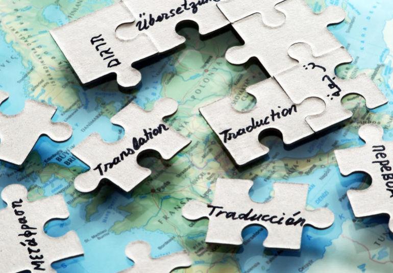 метод изучения иностранного языка